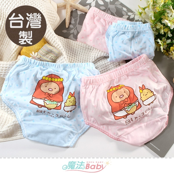 女童內褲(4件一組) 台灣製角落小夥伴卡通授權正版純棉三角內褲 魔法Baby
