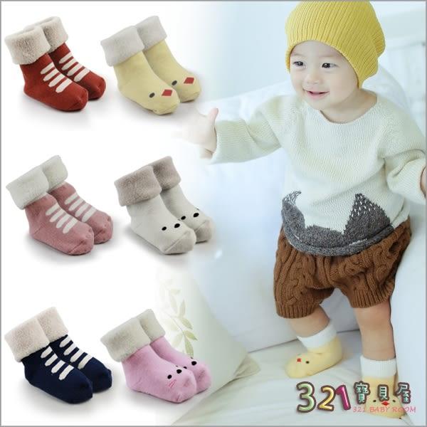襪子 防滑襪 童襪 嬰兒襪-毛圈翻沿短筒襪-321寶貝屋