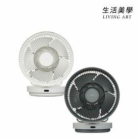 CADO【STR-1800】電風扇 電扇 5枚羽根 DC扇 除菌除臭 衣物乾燥 循環扇 遙控器 2021年式