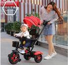 兒童三輪車腳踏車1-3-6歲2大號嬰兒手推車寶寶輕便自行車童車 IGO