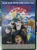 挖寶二手片-B14-正版DVD-動畫【尖叫旅社】-國英語發音(直購價)