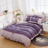 韓版全棉1.5m床上用品純色四件套 YX2444『小美日記』