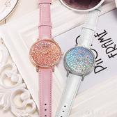 女士手錶星空水鑽系列網紅同款歐美潮流時尚大錶盤時裝錶抖音 小確幸生活館