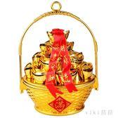 元寶 元寶花籃斗開業擺件新年春節裝飾用品供奉財神佛像金魚花籃 nm17921【VIKI菈菈】