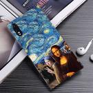 Sony Xperia XZ F8332 XZs G8232 手機殼 硬殼 梵谷 名畫 星空