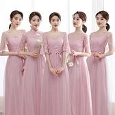 中式伴娘服仙氣質2021新款閨蜜團姐妹服長款遮肉顯瘦學生演出服 伊蘿