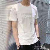 純棉t恤男士短袖2020夏季新款上衣潮流寬鬆半袖薄體恤冰絲ins潮牌 米娜小鋪