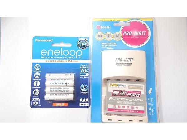 全館免運費【電池天地】 PRO-WATT PW1238四迴路充電器+國際牌 eneloop 4號鎳氫低自放充電電池(4入)
