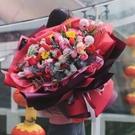 歐雅紙鮮花包裝紙