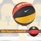 Nike 籃球 Rayguns 8P Basketball 橘 黃 7號球 室內外 橡膠 【ACS】 N100284205-707