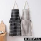 夏季韓版簡約時尚圍裙女防油污圍腰罩衣成人男廚房做飯工作服