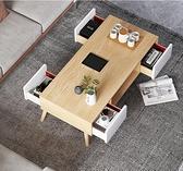 茶幾桌簡約現代客廳家用小茶幾輕奢茶台小戶型北歐茶桌小桌子臥室『向日葵生活館』