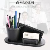 筆筒 名片盒座一體 商務辦公學生用品 桌面收納盒韓國擺件 俏女孩