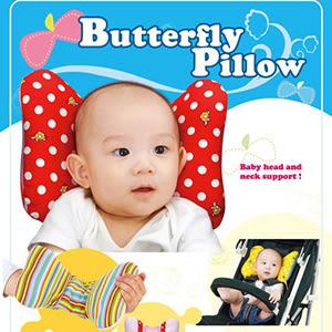 多功能寶貝蝴蝶枕.護頸頭.護頭枕