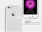 iPhone6s Plus 全包保護殼 360度完全防護 ipaky 防摔盔甲 保護殼 保護套 iphone6