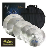 【敦煌樂器】SILKEN Quiet Cymbal Set 靜音銅鈸五片套裝組