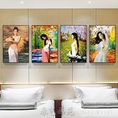 性感美女裝飾畫人體藝術酒店賓館掛畫臥室床頭壁畫人物女廁所油畫 ATF 艾瑞斯