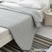 薄床褥子墊被可洗床墊軟墊1.8x2.0鋪底雙人薄款1.2床褥墊防滑家用ATF  英賽爾