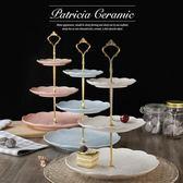 歐式浮雕陶瓷串盤點心盤蛋糕架創意下午茶餐具三層婚禮生日水果盤 春生雜貨