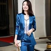 西裝套裝外套長褲兩件套緞面輕奢 薄款女西服4 色73yz31 ~巴黎 ~