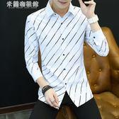 白色長袖襯衫男士修身青少年潮流襯衣潮男裝 米蘭潮鞋館