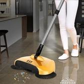 掃帚掃地機家用手動手推式拖把強力音兩用幹濕無電掃把吸塵YXS 新年禮物