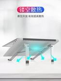 seenDa 筆記本電腦支架桌面增高散熱底座床上懶人抬高架蘋果MacBo歐歐