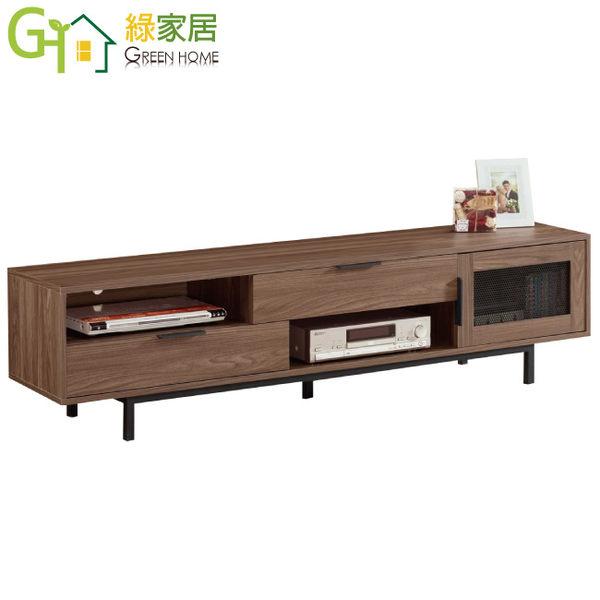 【綠家居】蘇德美 時尚6尺木紋電視櫃/視聽櫃