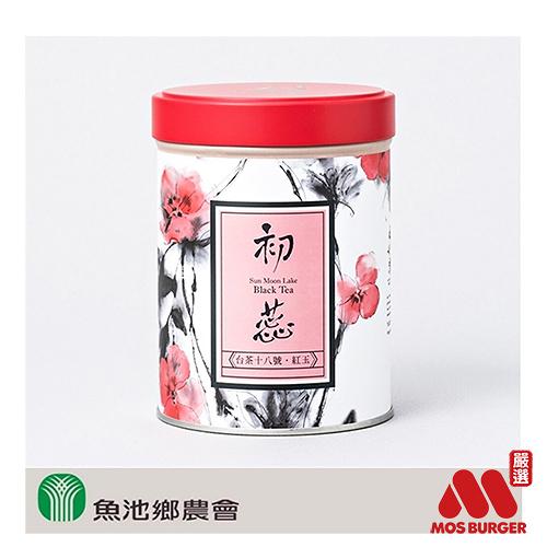 摩斯嚴選x魚池鄉農會 春天的18號-初蕊.紅玉茶葉(75g/罐)