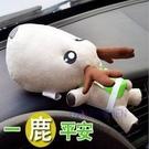 【南紡購物中心】【珍愛頌】C004 車用活性炭包
