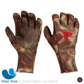 【AROPEC】3mm鈦金屬防寒保暖舒適迷彩手套 - Bastion 稜堡