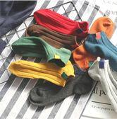 618好康又一發5雙裝女短襪純棉襪淺口學院風韓版「巴黎街頭」