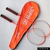 羽毛球學生藍色特價便宜單拍耐打高彈力【牛年大吉】