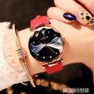 女士手錶防水時尚款女2021新款學生韓版簡約潮流休閒大氣ulzzang