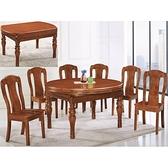 餐桌 FB-816-1 特曼納實木圓折桌 (不含椅子) 【大眾家居舘】