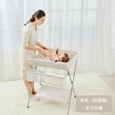 兒童換尿布台按摩護理台換衣撫觸台可升降帶滑輪RM