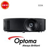 現貨 奧圖碼 OPTOMA S334 SVGA 多功能投影機 簡報 小型會議 公司貨 送16G卡