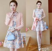 韓版氣質顯瘦小外套碎花改良旗袍a字裙兩件套洋裝 韓語空間