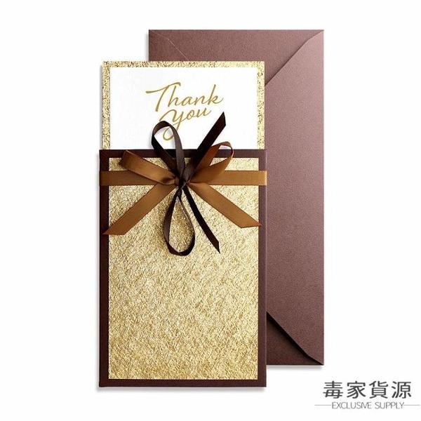 感謝卡定制元旦新年祝福創意商務感恩送客戶精致節日賀卡【毒家貨源】