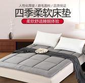 床墊1.8m床1.5m床1.2米單人雙人褥子墊被學生宿舍海綿榻榻米床褥  color shopYYP