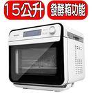 Panasonic國際牌【NU-SC100】15L蒸氣烘烤爐