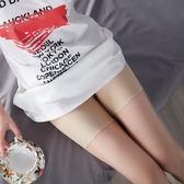 3條裝冰絲無痕安全褲防走光女士夏季純棉襠大碼三分打底褲保險褲  秘密盒子