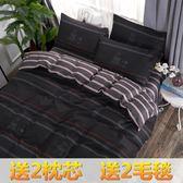 s親膚棉床上用品四件套1.8m被套床單人床1.5學生1.2宿舍三件套4