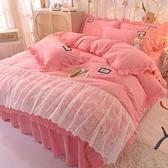 床單套 網紅床裙四件套韓版少女心公主風蕾絲被套床單被罩三件套床上用品 歐韓流行館
