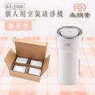 尚朋堂HEPA空氣清淨機SA-2360...