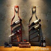 復古紅酒架 壁掛家居餐廳墻上掛件墻壁掛飾創意酒吧墻面裝飾品        瑪奇哈朵