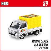 【 TOMICA火柴盒小汽車 】TM089 SUZUKI CARRY 鈴木蔬果貨車 ╭★ JOYBUS玩具百貨