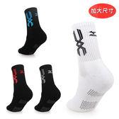 MIZUNO 男運動厚底襪(加大)(襪子 慢跑 路跑 籃球 一雙入 美津濃 免運 ≡排汗專家≡