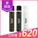 JBLIN 植萃乾洗髮霧(300ml) ...