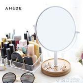 化妝鏡台式公主鏡書桌雙面鏡子高清北歐風鏡子化妝鏡 茱莉亞嚴選